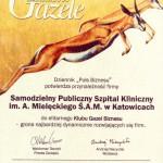 SPSKM Gazele Biznesu 2005